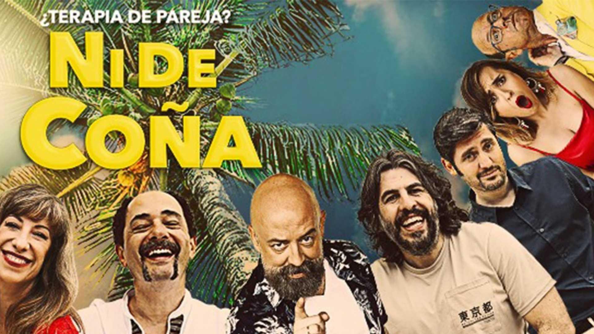 Cine Municipal: Ni de Coña