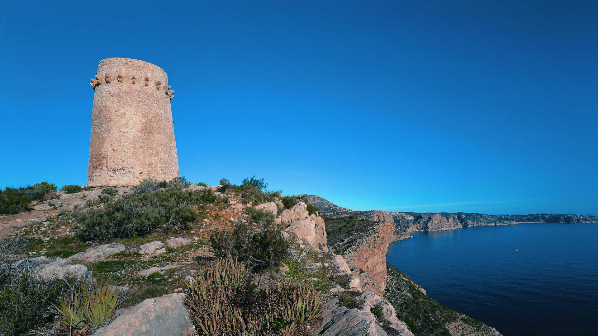 Cap d´Or Watchtower (Torre del Cap d'Or)