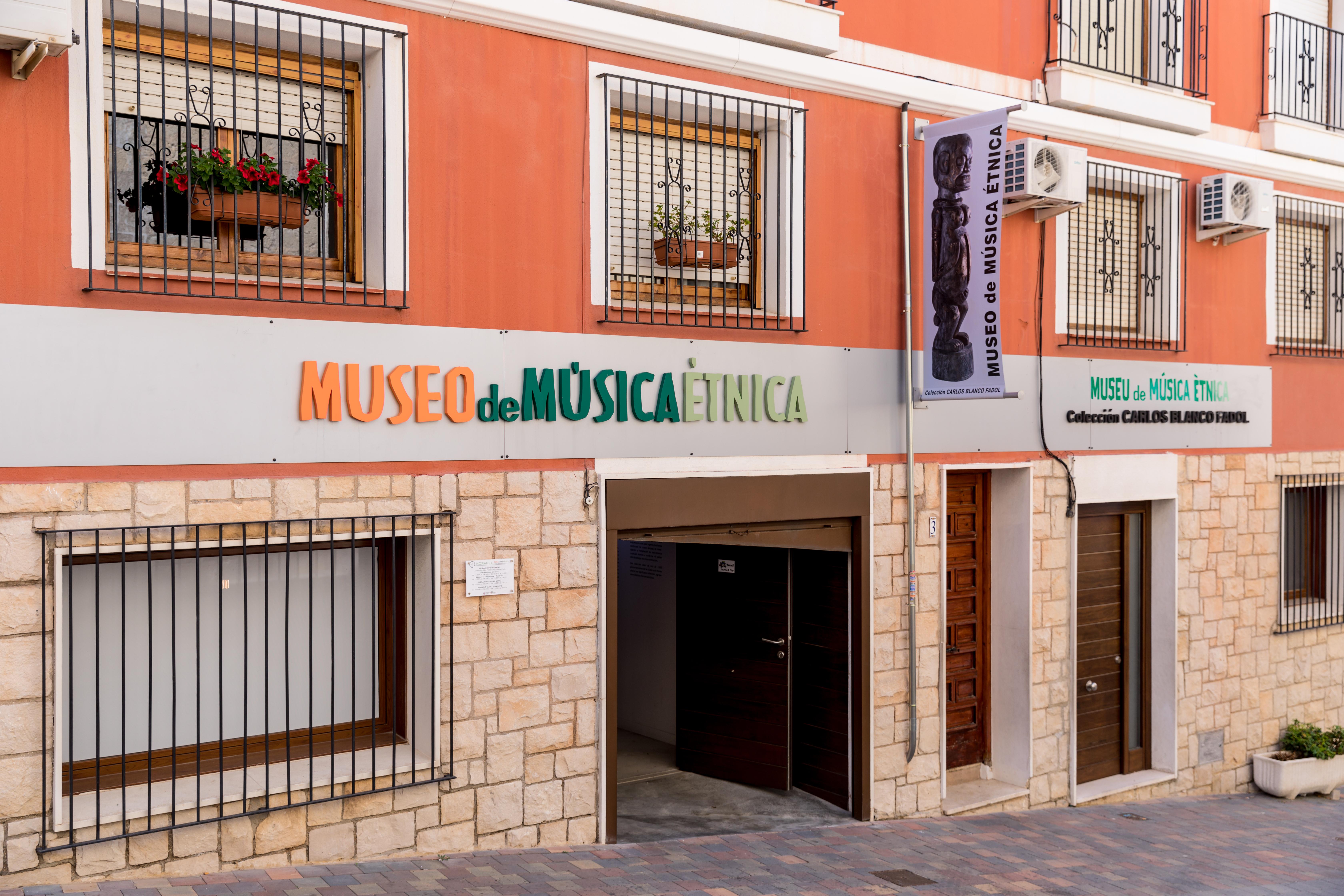 Museo de Música Étnica