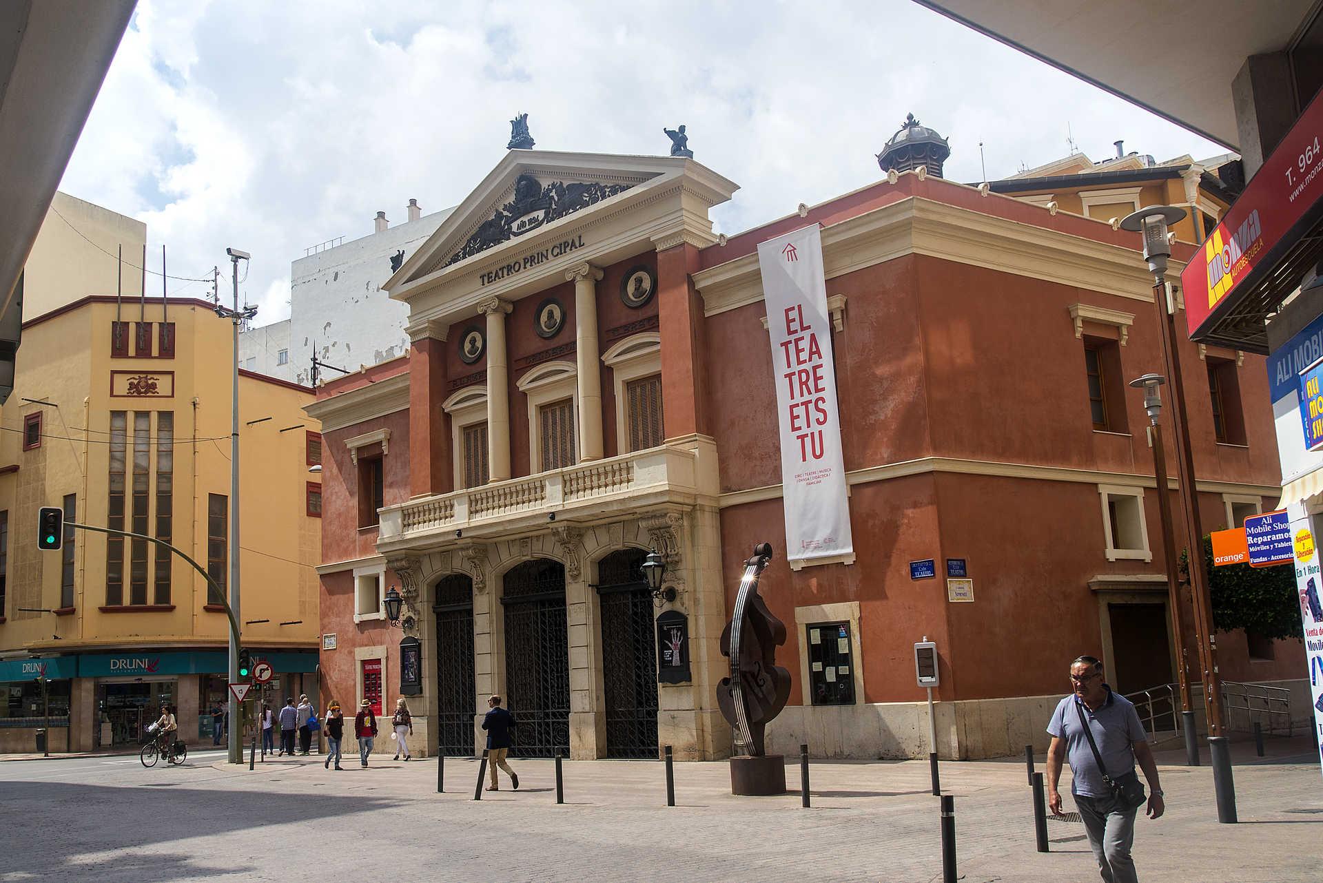 Principal Theatre