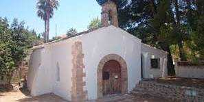 Hermitage of Santa Lucía