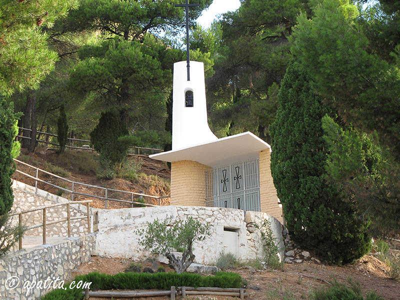 Paraje Municipal San Pascual