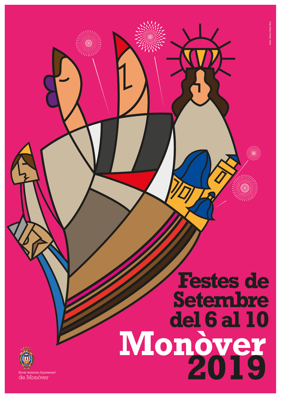 Fiestas Mayores en honor a la Virgen del Remedio