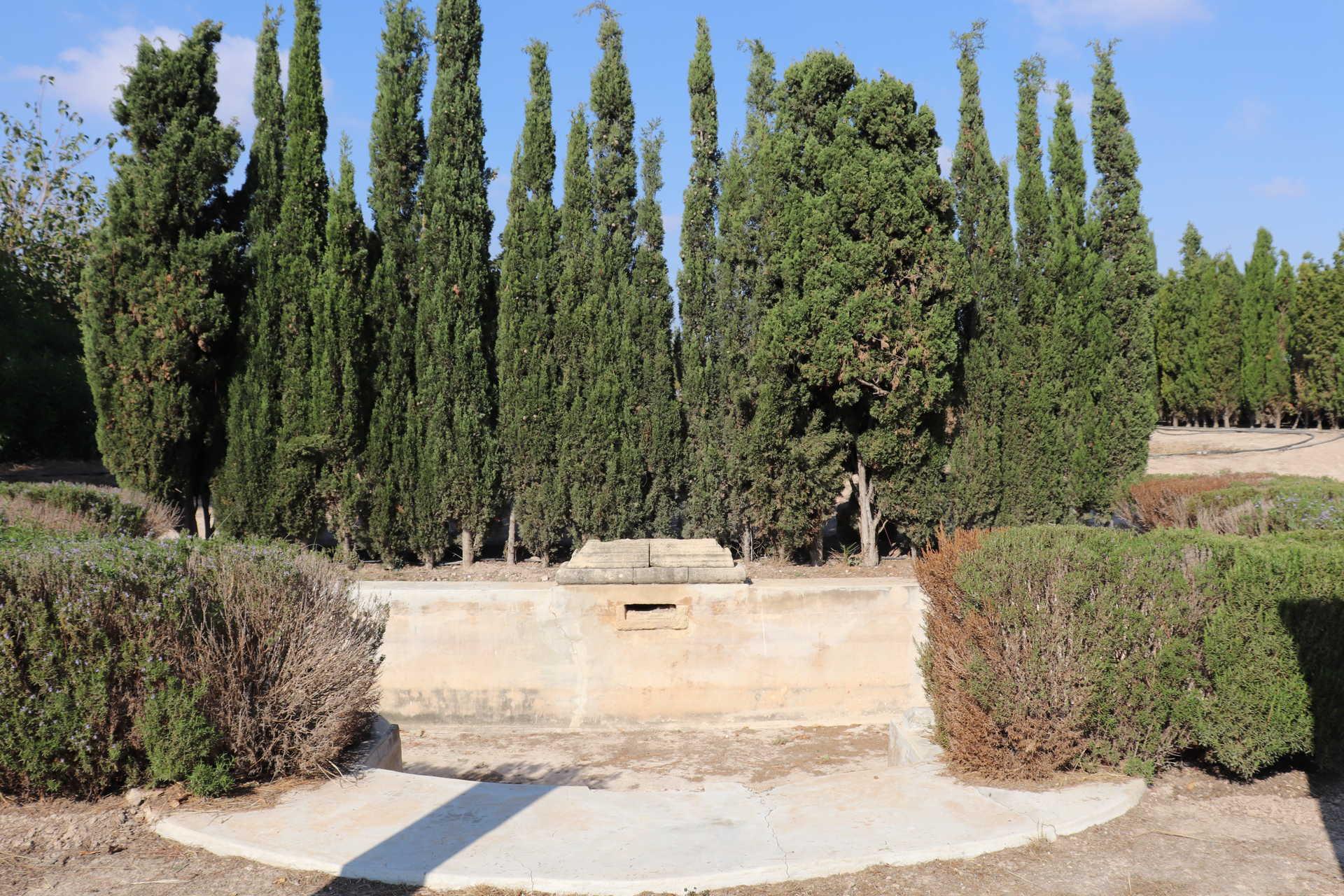 Jardins de Penya-serrada