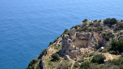 Castell de Granadella