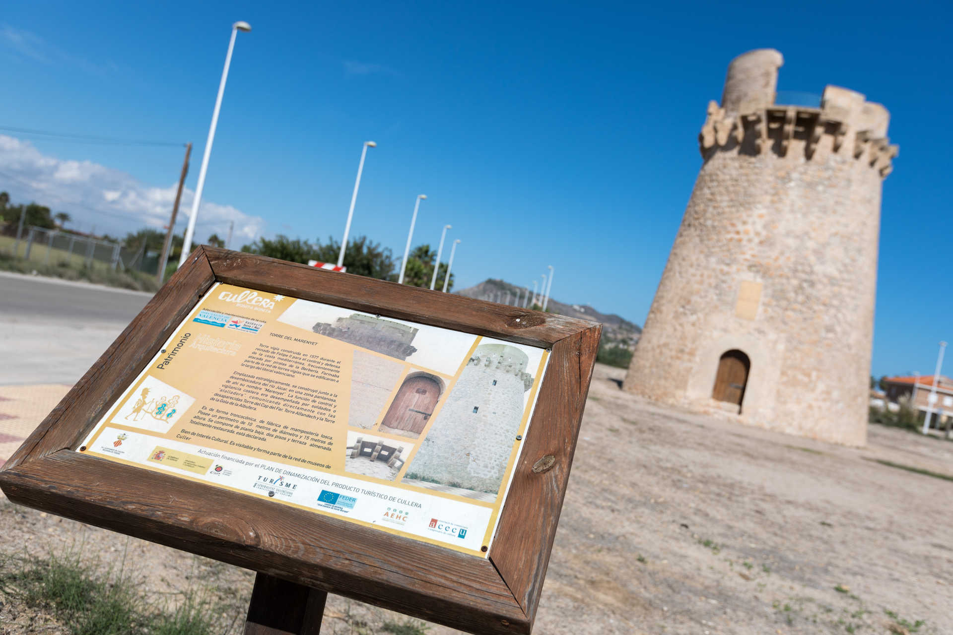 Museu torre del Marenyet