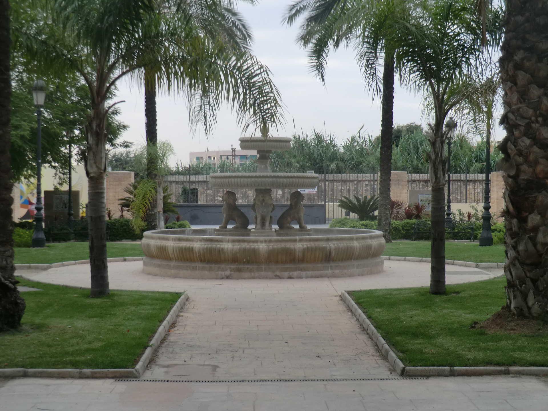 Parque Los Filtros Manises