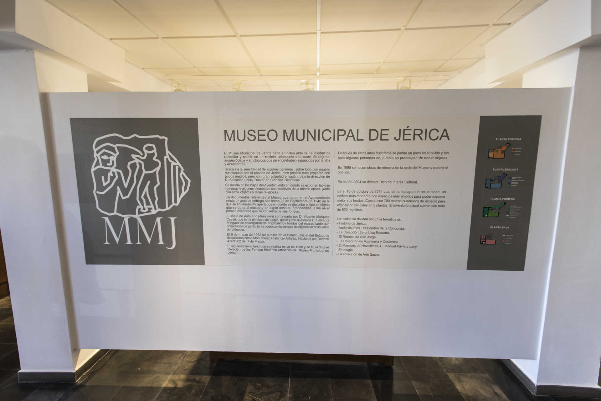 Musée Municipal (Archéologique)
