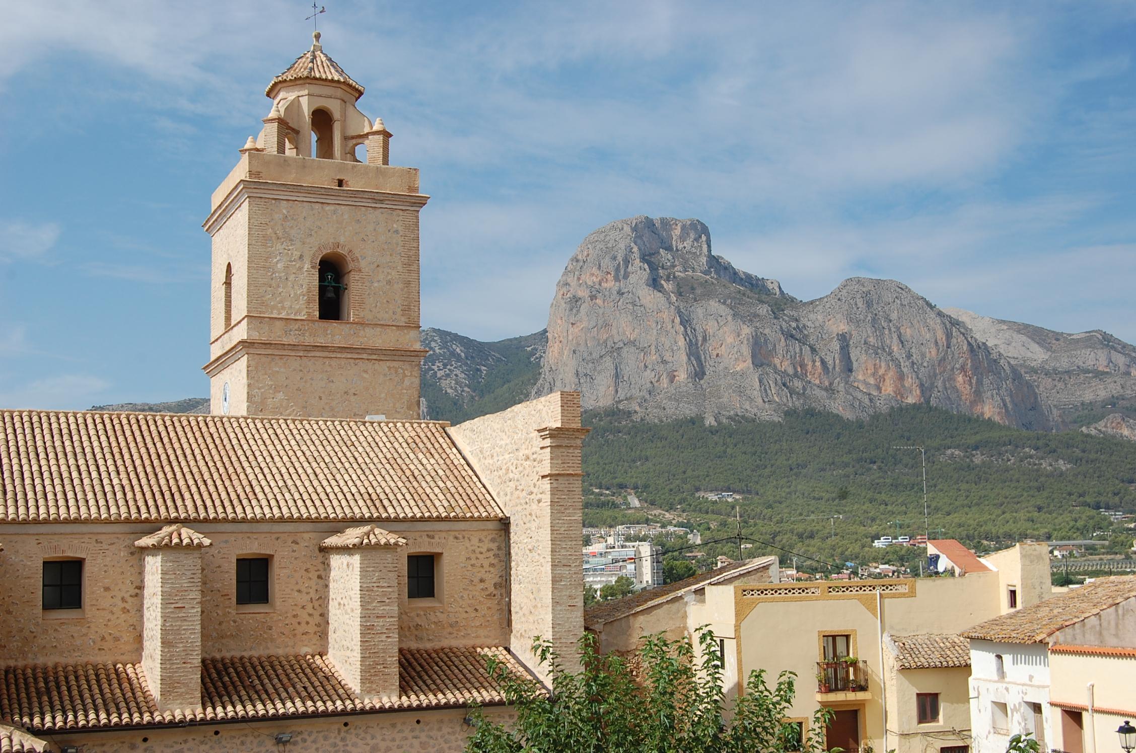 Iglesia de San Pedro Apóstol y Santuario de la Divina Aurora