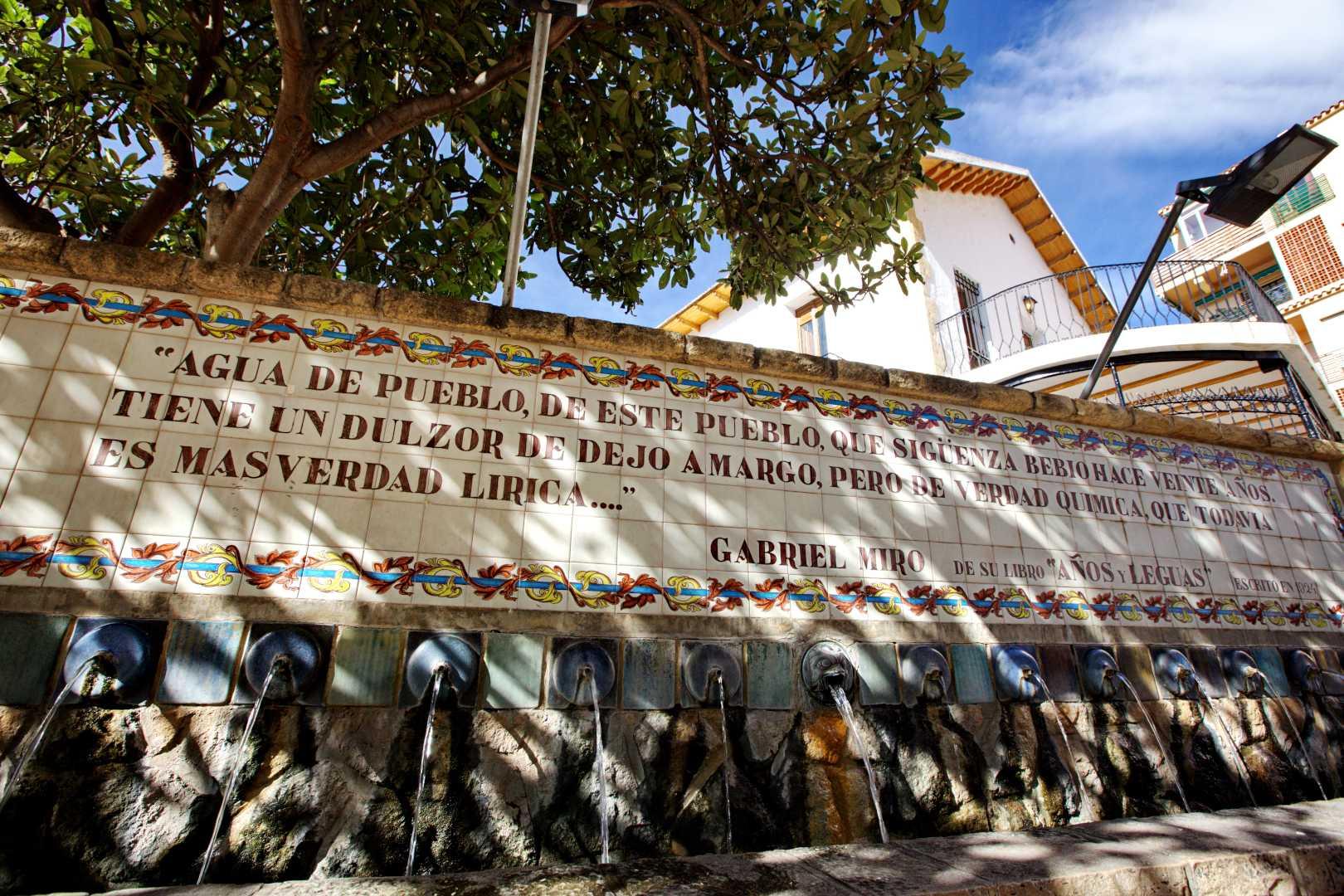 Plaza de los Chorros